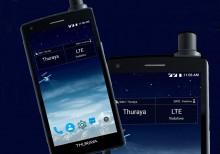 Mar Abierto - El Thuraya X-5 Touch tiene apariencia y tamaño de smartphone, pero